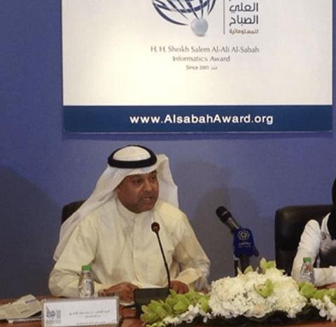 م. بسام الشمري ... معلنا أسماء الفائزين بالجائزة المعلوماتية -الدورة السادسة عشرة